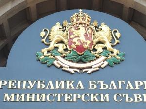 Bulgarian crest